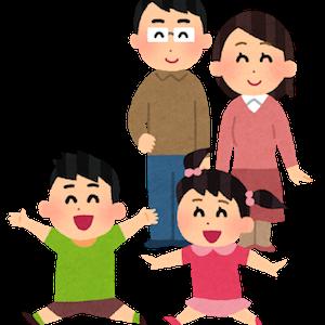 【住民税】扶養控除と16歳未満の扶養親族について