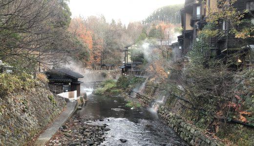 ローカルベンチャー視察〜南小国版DMOと黒川温泉〜