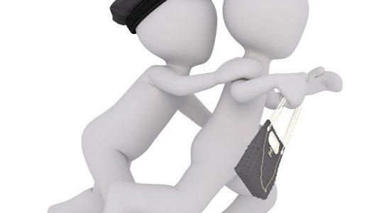 イベント会社・ニーズコミュニケーションが脱税で告発。その内容を解説します。