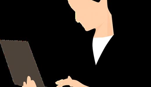 ママ起業・副業で考えたいこと(税金編)〜青色申告は必要か?〜