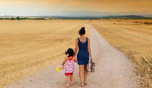 令和2年(2020年)分の扶養控除等申告書から追加された「単身児童扶養者」とは?〜未婚のひとり親は要確認です〜