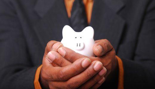 独立したら借金をしよう〜創業融資を受けるべき最大の理由とは〜