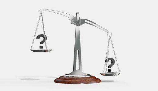 報酬の源泉徴収は税抜と税抜どちらで計算するか〜消費税率アップで源泉徴収の金額は変わるの?〜