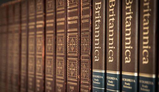 【消費税改正】増税前後の経過措置〜予約販売に係る書籍等の経過措置について〜
