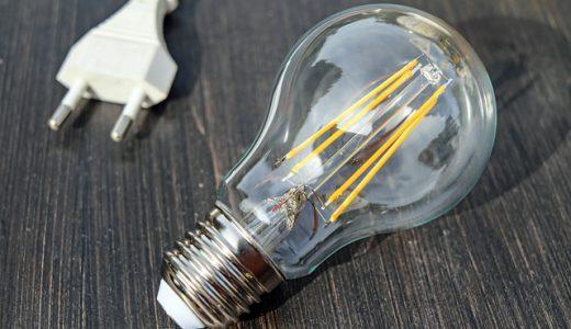 【消費税改正】電気料金等の税率等に関する経過措置について〜電気、ガス、水道、携帯料金などが対象です〜