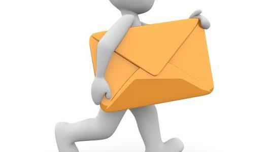 私がメールで質問を送ってもらう理由〜電話で即答は必要なのか?〜