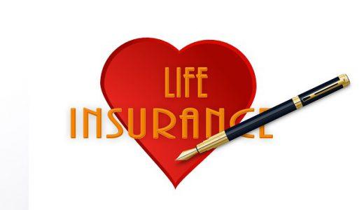 生命保険などの税務上の取り扱いが変更されます〜通達改正とパブリックコメント〜