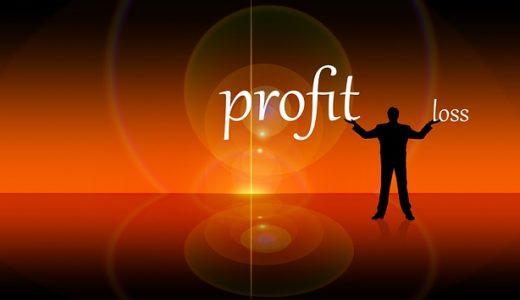 NPO法人の収益事業について〜収益事業の判断と、申告方法について〜