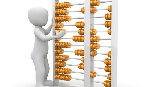 税収が過去最大でも好景気とは言えない理由〜バブル期の税金とどう変わったか?〜