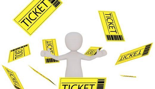 東京五輪のチケットを転売したら税金はどうなる?〜違法行為の税金は?〜