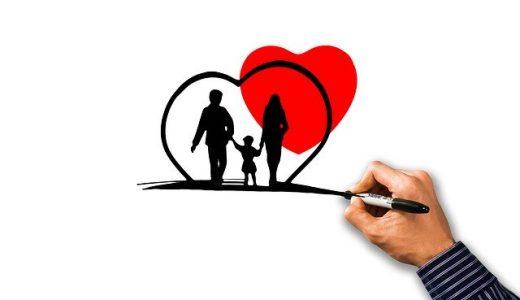 【年末調整】生命保険料控除の内容と保険料控除申告書の記入方法