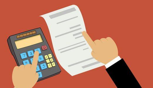 【消費税増税】免税事業者は軽減税率でも価格を据え置くと損をします!〜価格改定が必要な理由とは〜