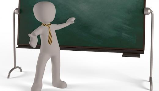 シンプルに分かりやすく要点をまとめよう~租税教室で小学生に授業をして来ました~