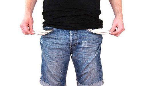 フリーランスが考えるべき節税方法〜節税すべきフリーランス、してはいけないフリーランスとは?〜