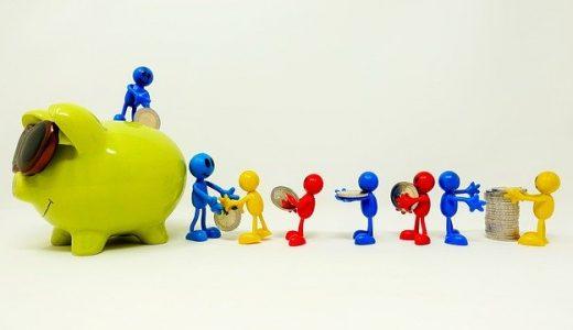 休眠預金活用法とNPO〜2020年から助成事業が開始されます〜