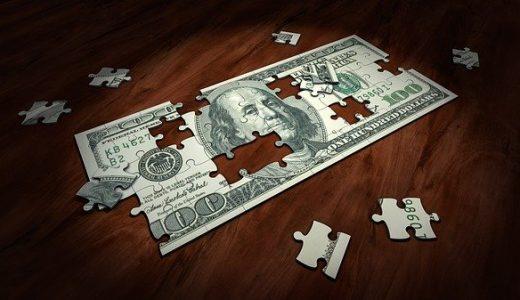新型コロナ対策の「持続化給付金」とは〜対象者・支給条件・税金など〜