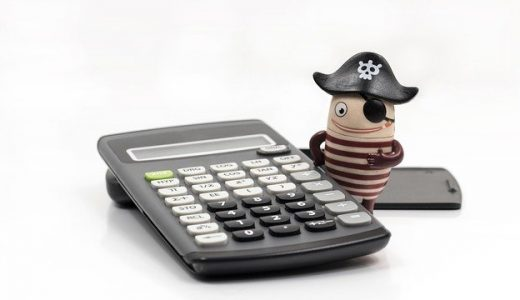 人を採用をしたら理解すべき住民税のこと〜特別徴収はいつから?、退職した場合は?〜